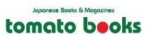 Tomato Books ロゴ