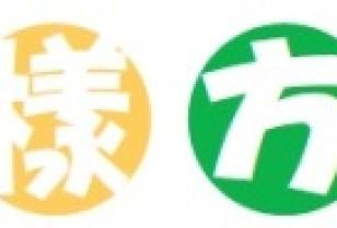 花様方言 日本の流行語を中国語で表現