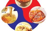 紅磡(ホンハム)韓国料理「韓点」