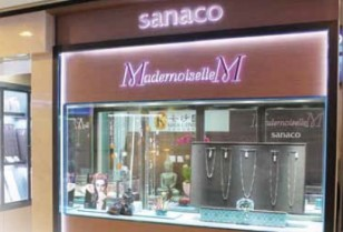 ネックレス専門店「Mademoiselle M」金鐘(アドミラルティー)