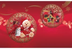 クリスマスギフトボックスが発売開始「GODIVA(ゴディバ)」
