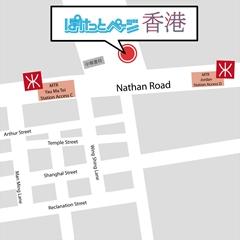 HK map150dpi_R