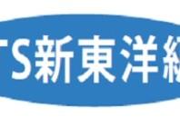 広州市「STS新東洋」の総経理、藤田秀則さんインタビュー