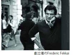 Frederic Fekkai