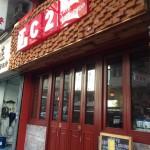 TC2 CAFÉ WORKSHOP