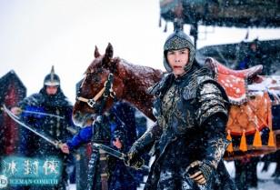 中国映画史上規模最大3Dアクション「Ice Man 冰封侠」