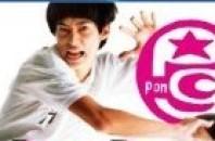PPWおすすめ映画「ピンポン」
