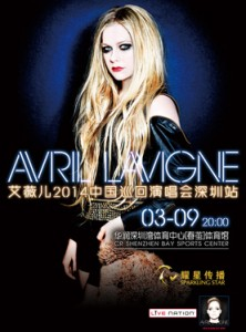 Avril Lavigne(アヴリル・ラヴィーン)深センライブ