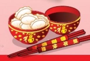 春節特集7・旧正月のお祝い四字熟語