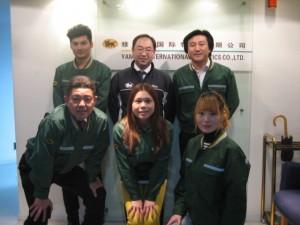 クロネコヤマト 香港オフィス