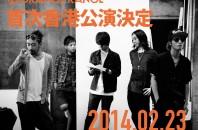 沖縄出身ロックバンド「ORANGE RANGE」香港ライブ!