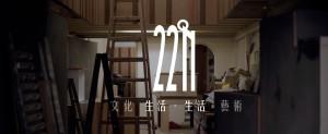 雑貨・アクセサリー店22°N