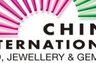 ジュエリーの一大イベント「深セン国際黄金珠宝玉石展覧会」深セン市