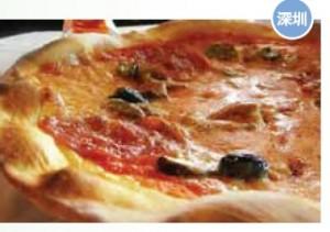 石焼釡で焼き上げた自慢のピッツァ
