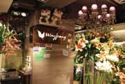 Wayfoog Florist (香港)