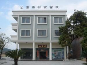 広州増城仙寨閣農家客棧