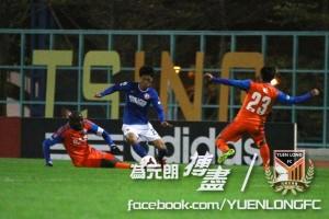 元朗足球會(Yuen Long FC)