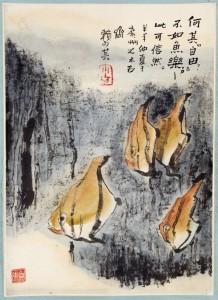 木彫アート作品展「頼少其」