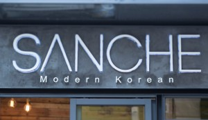 SANCHE Modern Korean