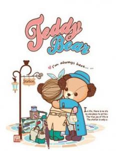テディ・ベアの夢の旅