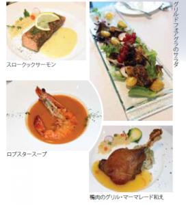 サーモン、ロブスター、サラダ、鴨肉