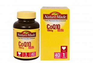 高品質・純粋・吸収しやすいサプリメント「Nature Made」