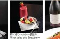 SOHO(ソーホー)ヘルシーレストラン「Eat Right」