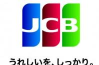 在住者も必見「JCBプラザラウンジ香港」で現地生活情報を