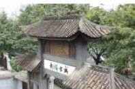 「南頭古城と関帝廟」深セン市の南頭古城博物館