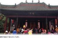 全国重要文物保護「南海神廟」広州市黄埔区