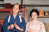 PPWおすすめ映画「武士の献立」 | 生活・イベント | 香港と深セン・広州情報はPPW