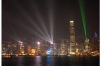花様方言「香港」という地名の由来