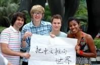 世界の学校で中国語と日本語を活かす「国際漢語教師協会」