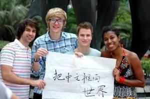 国際漢語教師協会