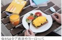 食事から健康管理、フードプログラムは「The Eat Right Food Programme」SOHO(ソーホー)