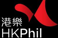 ベートーヴェン・輝く道、演奏会「香港管弦楽団(HKPhil)」広州