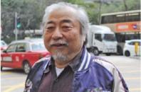 土橋眞平氏、アンティークウォッチイベント開催