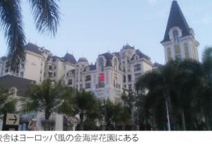 日本人向け言語学校「哈沃教育 Hover Education」広州市番禺区