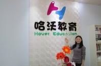 日本人向け言語学校「哈沃教育(Hover Education)」広州市番禺区