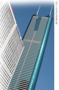 地王観光ビル