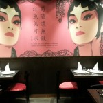House of Qi店内