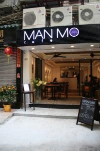 Man Mo Cafe外観
