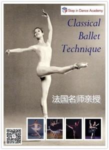 ダンス学校SDA