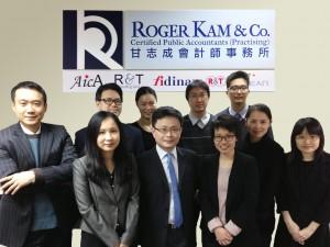 ロジャー・カム Roger Kam 公認会計士事務所