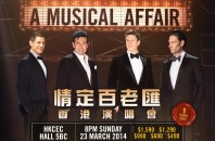 男性4人組ボーカルグループ「IL DIVO(イル・ディーヴォ)」香港コンサート開催!