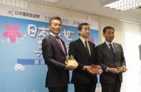 日本PRイベント「Visit Japan日本ご当地グルメ展」開催