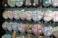 中国茶専門店「新星茶荘」日本語OK