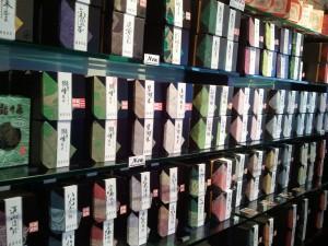 中国茶専門店「新星茶荘」日本語可