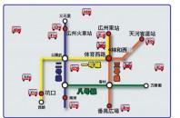 広州をカバーするバスターミナル案内