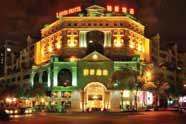 ルイスホテル